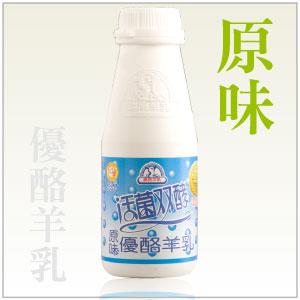 原味優酪羊乳