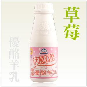 草莓優酪羊乳